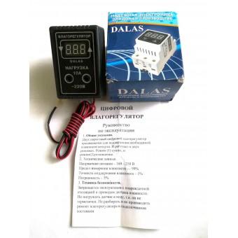 Влагорегулятор цифровой двухпороговый 10A / 220V / 2кВт / розеточный купить в Украине