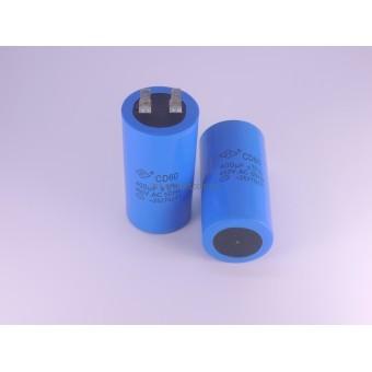 Конденсатор пусковой  для электродвигателя CD60 400 мкф 450В