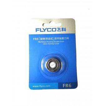 Сетка для бритвы Flyco FR6 / Китай купить в Украине