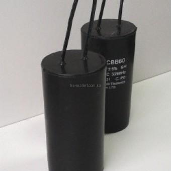 Конденсаторы с CBB-60 40 uF 450VAC Гибкие выводы.