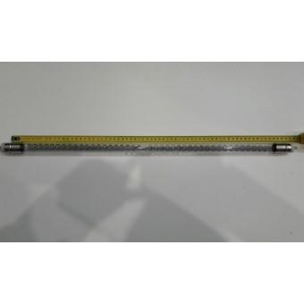 Купить лампа для инфракрасного обогревателя (ufo) 65 см