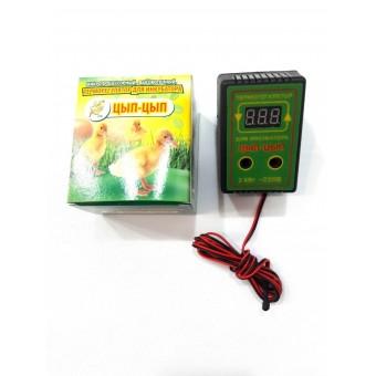 Цифровой терморегулятор для инкубатора Цып-Цып 2 кВт
