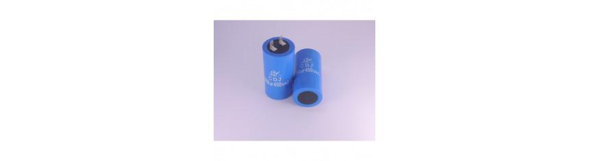 Пусковые конденсаторы 450V купить в Украине